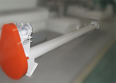 Screw Belt Conveyor